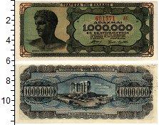 Изображение Банкноты Греция 1000000 драхм 1944  XF+