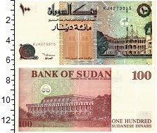 Изображение Банкноты Судан 100 динар 1994  XF
