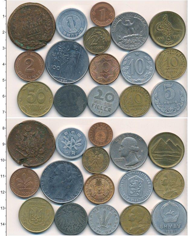 Изображение Лоты монет для начинающих нумизматов Монеты стран мира Лот №01789 0