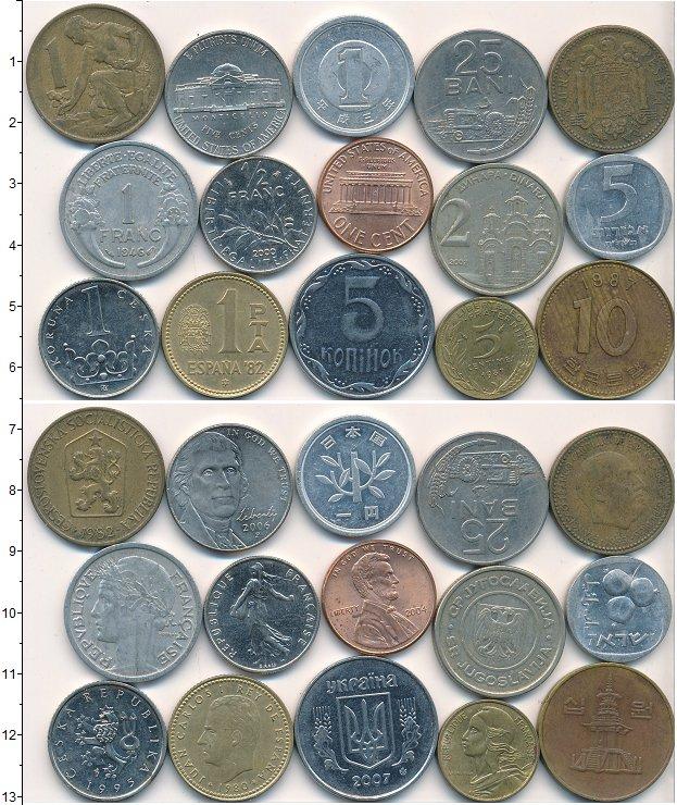 Изображение Лоты монет для начинающих нумизматов Монеты стран мира Лот №01797 0