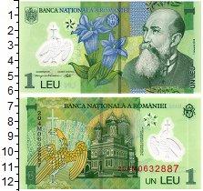 Продать Банкноты Румыния 1 лей 2018