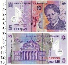 Изображение Банкноты Румыния 5 лей 2018  UNC