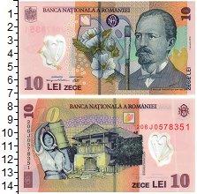 Изображение Банкноты Румыния 10 лей 2018 Пластик UNC