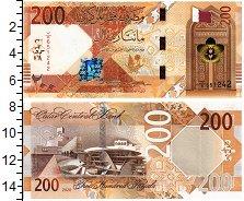 Изображение Банкноты Катар 500 риалов 2020  UNC