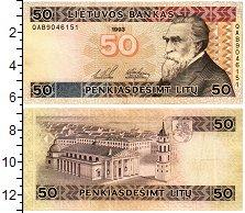 Продать Банкноты Литва 50 лит 1993