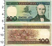 Продать Банкноты Литва 100 лит 1991