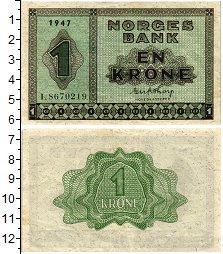 Изображение Банкноты Норвегия 1 крона 1947  XF