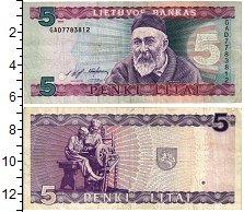 Продать Банкноты Литва 5 лит 1993