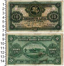 Изображение Банкноты Литва 10 лит 1927  VF+