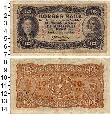 Продать Банкноты Норвегия 10 крон 1942