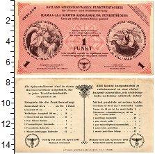 Изображение Банкноты Эстония 1 пункт 1945  XF