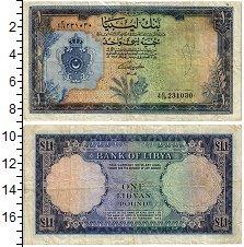 Изображение Банкноты Ливия 1 фунт 1963  XF-
