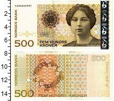 Продать Банкноты Норвегия 500 крон 2012