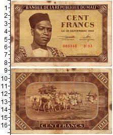 Изображение Банкноты Мали 100 франков 1960  VF