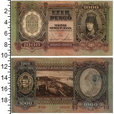 Продать Банкноты Венгрия 1000 пенго 1943