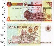 Изображение Банкноты Судан 5 динар 1993  UNC