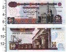 Изображение Банкноты Египет 50 фунтов 2014  UNC
