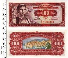 Изображение Банкноты Югославия 100 динар 1955  UNC