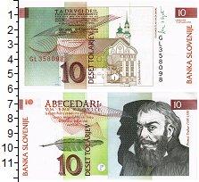 Изображение Банкноты Словения 10 толаров 1992  UNC Примож Трубар