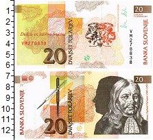 Изображение Банкноты Словения 20 толаров 1992  UNC Валвасор