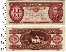 Продать Банкноты Венгрия 100 форинтов 1992