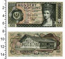 Изображение Банкноты Австрия 100 шиллингов 1969  XF+