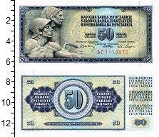 Изображение Банкноты Югославия 50 динар 1968  UNC
