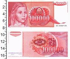 Изображение Банкноты Югославия 100000 динар 1989  UNC
