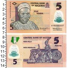 Изображение Банкноты Нигерия 5 найра 2013 Пластик UNC