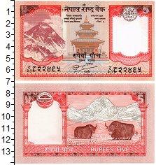 Продать Банкноты Непал 5 рупий 2017