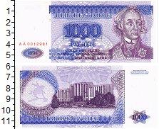 Изображение Банкноты Приднестровье 1000 рублей 1994  UNC