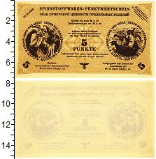 Изображение Банкноты СССР 5 пунктов 1944  UNC- Немецкая оккупация.