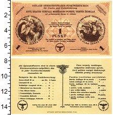 Продать Банкноты Литва 1 пункт 1943