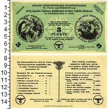 Изображение Банкноты Литва 3 пункта 1943  UNC-
