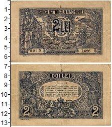Продать Банкноты Румыния 2 лей 1915