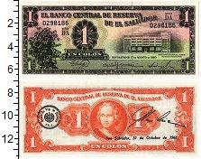 Изображение Банкноты Сальвадор 1 колон 1961  UNC