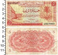 Изображение Банкноты Ливия 5 пиастров 1951  XF-