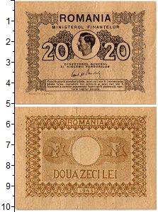 Продать Банкноты Румыния 20 лей 1945