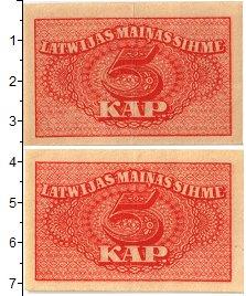 Изображение Банкноты Латвия 5 копеек 1920  UNC- Разменный знак