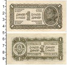 Изображение Банкноты Югославия 1 динар 1944  XF