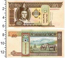 Изображение Банкноты Монголия 50 тугриков 1993  UNC