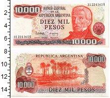 Изображение Банкноты Аргентина 10000 песо 1976  UNC