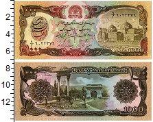 Изображение Банкноты Афганистан 1000 афгани 0  UNC