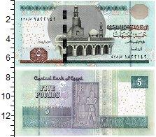 Продать Банкноты Египет 5 фунтов 2018