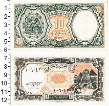 Продать Банкноты Египет 10 пиастр 0