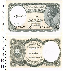 Изображение Банкноты Египет 5 пиастров 1940  XF+