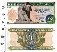 Продать Банкноты Египет 25 пиастров 1978