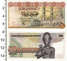 Продать Банкноты Египет 50 пиастров 1978