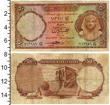 Продать Банкноты Египет 50 пиастров 1957