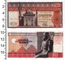 Продать Банкноты Египет 10 фунтов 1978
